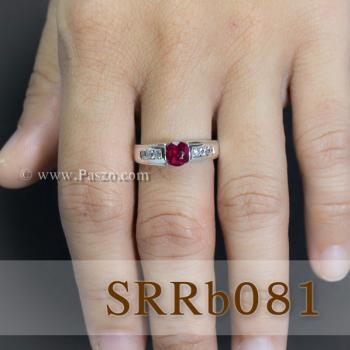แหวนทับทิม แหวนเงิน พลอยสีแดง #4