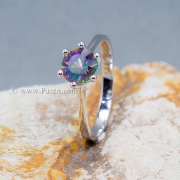แหวนพลอยสีรุ้ง พลอยเม็ดกลม แหวนเม็ดเดี่ยว #9