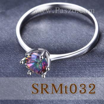 แหวนพลอยสีรุ้ง พลอยเม็ดกลม แหวนเม็ดเดี่ยว #3