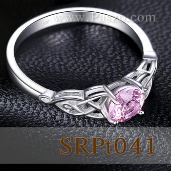 แหวนพลอยสีชมพู แหวนปมเงื่อน แหวนเงินแท้ #3