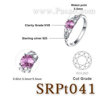แหวนพลอยสีชมพู แหวนปมเงื่อน แหวนเงินแท้ #4