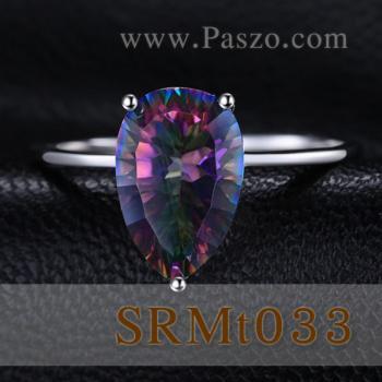 แหวนพลอยสีรุ้ง พลอยหยดน้ำ พลอยโทพาซสีรุ้ง #2