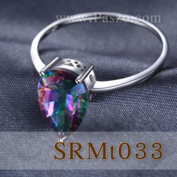 แหวนพลอยสีรุ้ง พลอยหยดน้ำ พลอยโทพาซสีรุ้ง #4