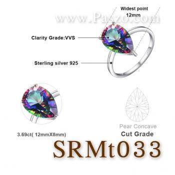 แหวนพลอยสีรุ้ง พลอยหยดน้ำ พลอยโทพาซสีรุ้ง #5