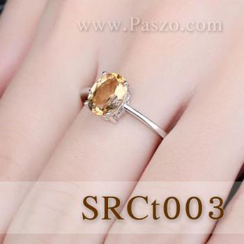 แหวนพลอยซิทริน แหวนเงิน แหวนพลอยเม็ดเดี่ยว #4