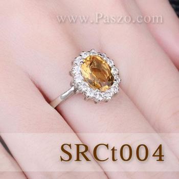 แหวนพลอยซิทริน แหวนล้อมเพชร แหวนเงินแท้ #4