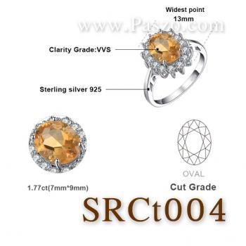 แหวนพลอยซิทริน แหวนล้อมเพชร แหวนเงินแท้ #6