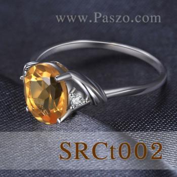 แหวนพลอยซิทริน แหวนเงิน พลอยสีเหลือง #5