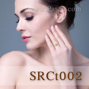 แหวนพลอยซิทริน แหวนเงิน พลอยสีเหลือง #3