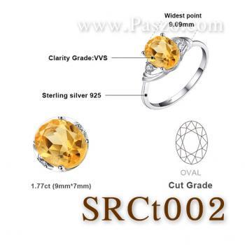 แหวนพลอยซิทริน แหวนเงิน พลอยสีเหลือง #6