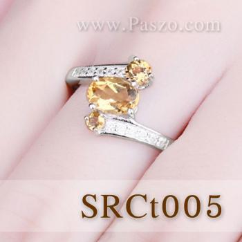 แหวนพลอยซิทริน พลอย3เม็ด แหวนเงินแท้ #4
