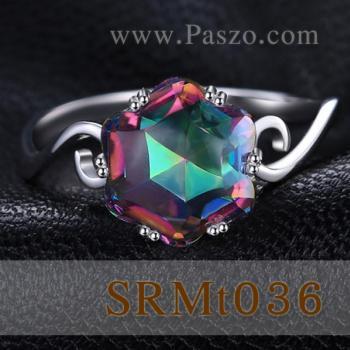แหวนพลอยสีรุ้ง พลอยรูปดาว แหวนเงิน #2