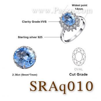แหวนพลอยอะความารีน ล้อมเพชร แหวนพลอยสีฟ้า #5