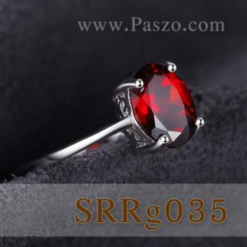 แหวนพลอยโกเมน พลอยสีแดงก่ำ แหวนเม็ดเดี่ยว #2