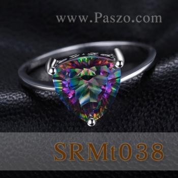 แหวนพลอยสีรุ้ง พลอยสามเหลี่ยม แหวนพลอยเม็ดเดี่ยว #2