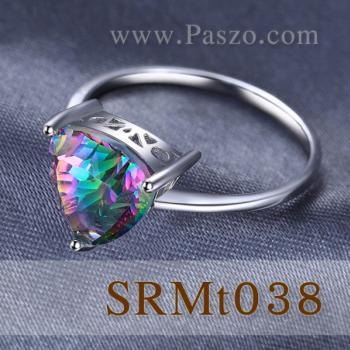 แหวนพลอยสีรุ้ง พลอยสามเหลี่ยม แหวนพลอยเม็ดเดี่ยว #4