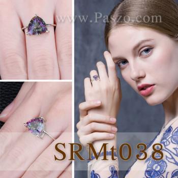 แหวนพลอยสีรุ้ง พลอยสามเหลี่ยม แหวนพลอยเม็ดเดี่ยว #3