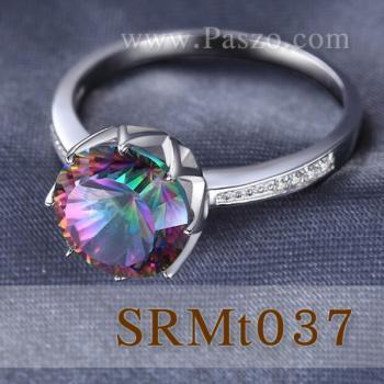 แหวนพลอยสีรุ้ง ประดับเพชร พลอยเม็ดกลม #4