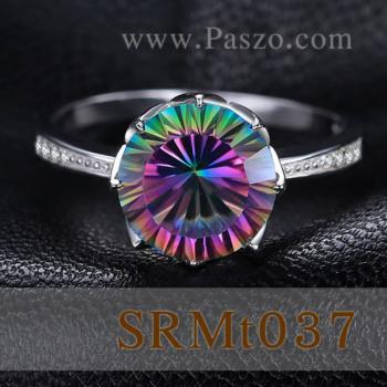 แหวนพลอยสีรุ้ง ประดับเพชร พลอยเม็ดกลม #2
