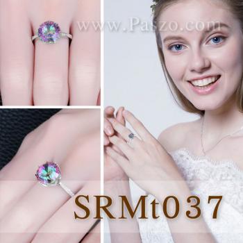 แหวนพลอยสีรุ้ง ประดับเพชร พลอยเม็ดกลม #3