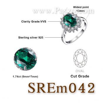 แหวนพลอยมรกต แหวนล้อมเพชร แหวนเงินแท้ #5