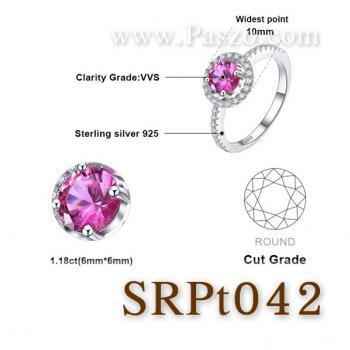 แหวนพลอยสีชมพู พลอยเม็ดกลม ล้อมเพชร #5