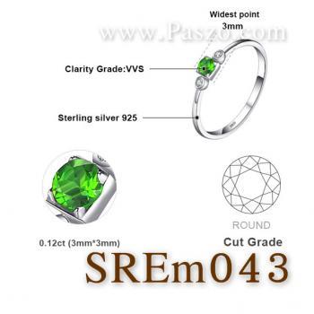 แหวนพลอยมรกต ประดับเพชร แหวนเงินแท้ #5