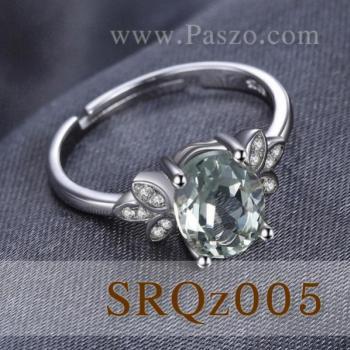 แหวนฝังควอตซ์ แหวนเงินแท้ ประดับเพชร #2