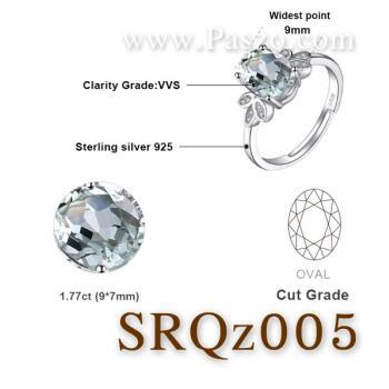 แหวนฝังควอตซ์ แหวนเงินแท้ ประดับเพชร #5