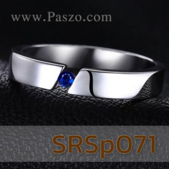 แหวนพลอยไพลิน แหวนเงินแท้ พลอยสีน้ำเงิน #5
