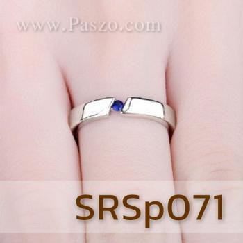 แหวนพลอยไพลิน แหวนเงินแท้ พลอยสีน้ำเงิน #4