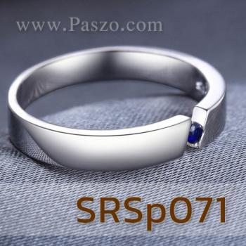 แหวนพลอยไพลิน แหวนเงินแท้ พลอยสีน้ำเงิน #3