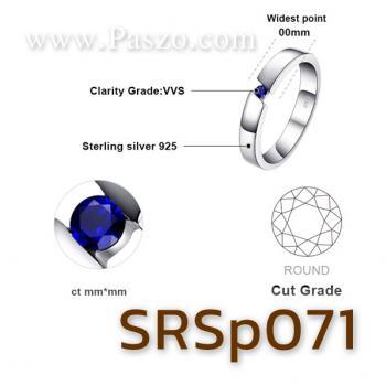 แหวนพลอยไพลิน แหวนเงินแท้ พลอยสีน้ำเงิน #2