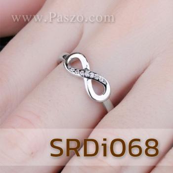 แหวนอินฟินิตี้ Infinity แหวนเพชร #3