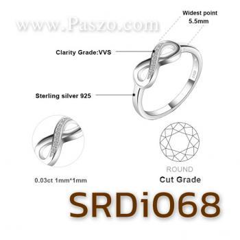 แหวนอินฟินิตี้ Infinity แหวนเพชร #5