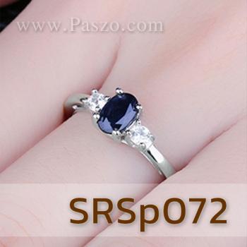 แหวนพลอยไพลิน ประดับเพชร แหวนเงินแท้ #4