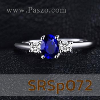 แหวนพลอยไพลิน ประดับเพชร แหวนเงินแท้ #3