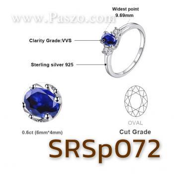 แหวนพลอยไพลิน ประดับเพชร แหวนเงินแท้ #2
