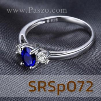แหวนพลอยไพลิน ประดับเพชร แหวนเงินแท้ #5