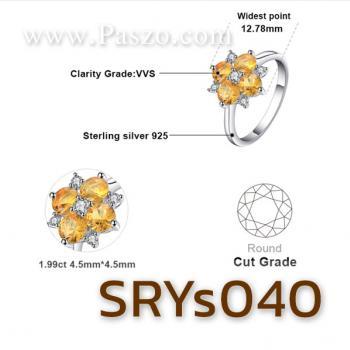 แหวนพลอยบุษราคัม แหวนดอกไม้ ประดับเพชร #2
