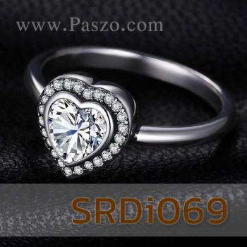 แหวนหัวใจ แหวนเพชร แหวนเงินแท้ #5