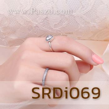 แหวนหัวใจ แหวนเพชร แหวนเงินแท้ #4