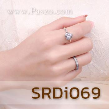 แหวนหัวใจ แหวนเพชร แหวนเงินแท้ #2