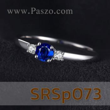 แหวนพลอยไพลิน ประดับเพชร พลอยเม็ดกลม #3