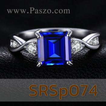 แหวนพลอยไพลิน เม็ดสี่เหลี่ยม ประดับเพชร #3