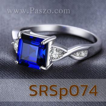 แหวนพลอยไพลิน เม็ดสี่เหลี่ยม ประดับเพชร #5