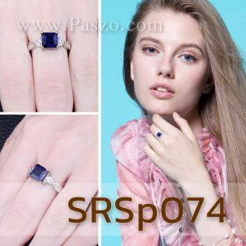 แหวนพลอยไพลิน เม็ดสี่เหลี่ยม ประดับเพชร #4