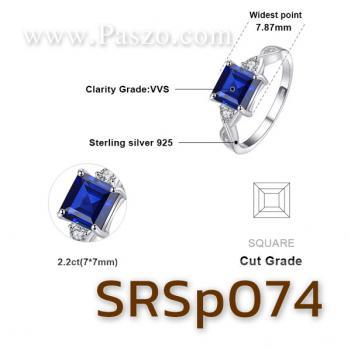 แหวนพลอยไพลิน เม็ดสี่เหลี่ยม ประดับเพชร #2