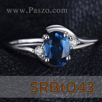 แหวนพลอยสีฟ้า แหวนพลอยบลูโทพาซ ประดับเพชร #5