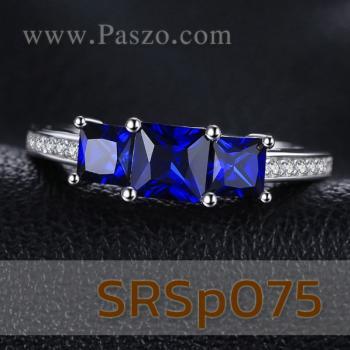 แหวนพลอยสีน้ำเงิน พลอย3เม็ด บ่าฝังเพชร #3
